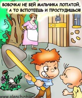 воспитание детей, как воспитывать ребенка
