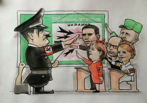 Гитлер, Обама, Меркель и укропы.jpg