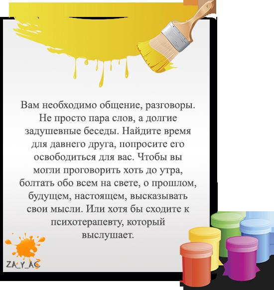 В точку ))))))