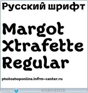 Русский шрифт Margot Xtrafette Regular