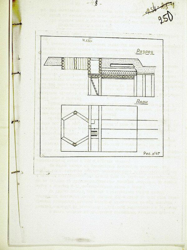 Дерево-каменное основание для БОТ с башней танка КВ