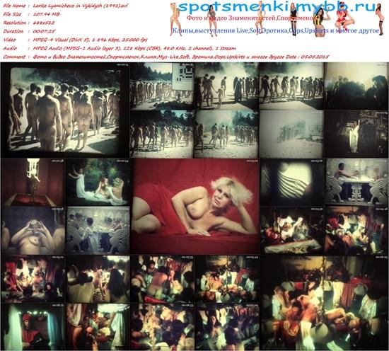http://img-fotki.yandex.ru/get/5310/312950539.29/0_13528e_e47f36bd_orig.jpg