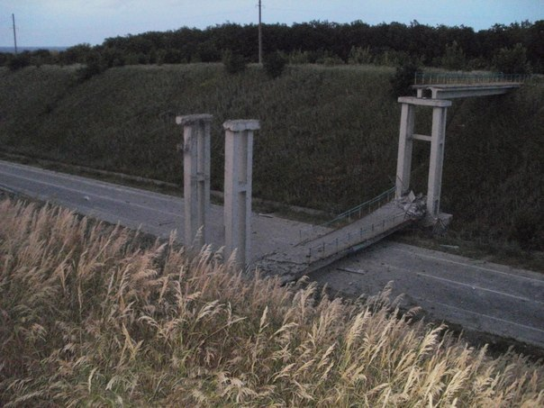 станица луганская взорванный мост