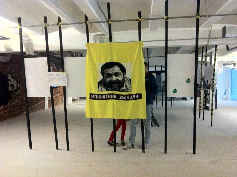 Активистское искусство на Биеннале
