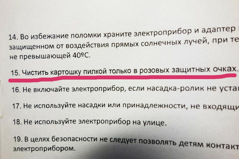 https://img-fotki.yandex.ru/get/5310/38193149.39/0_be9e1_cdb6e5c1_XL.jpg