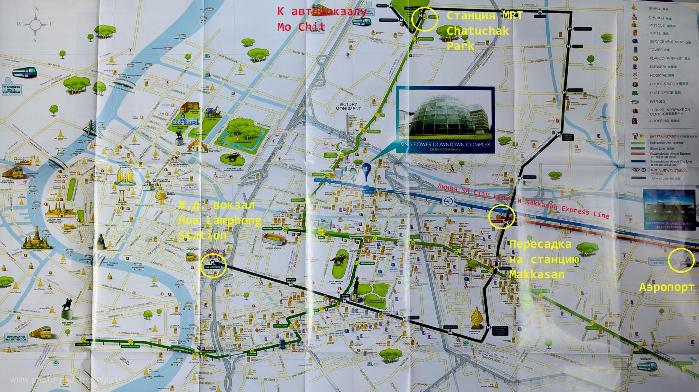 4. Карта со схемой проезда из аэропорта к железнодорожному вокзалу в Бангкоке и к автовокзалу Мочит (Mo Chit Bus Terminal)