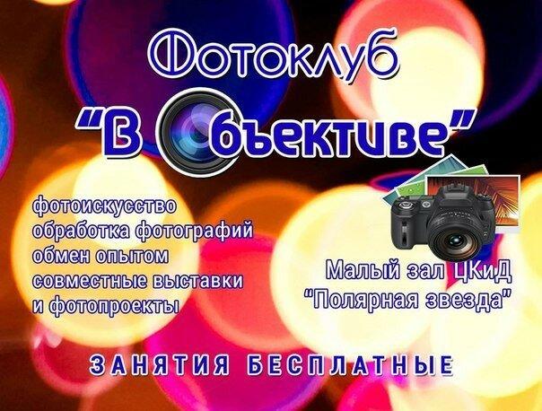 RSjMyz-4jVg.jpg