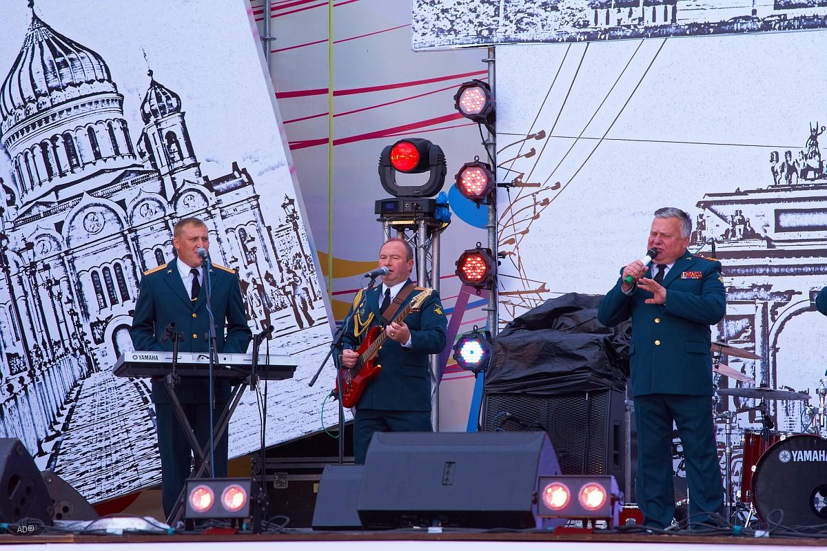 День города 2011