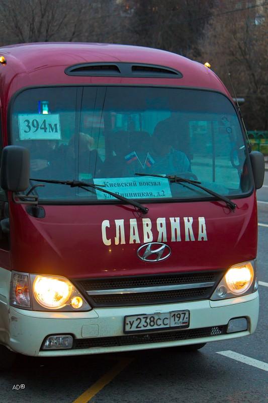 Москва 2013-11-09