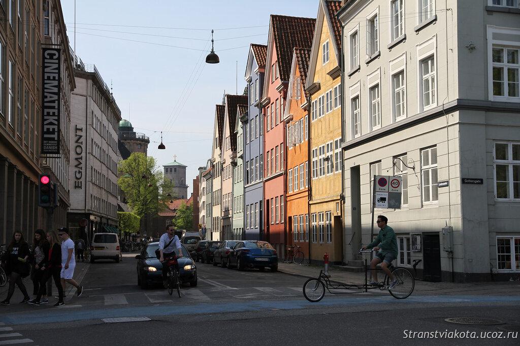 Улочками Копенгагена