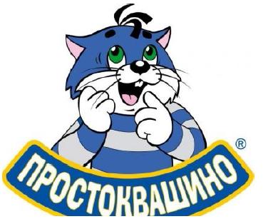 лого простоквашино