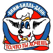 Логотип Вимм-Биль-Данн