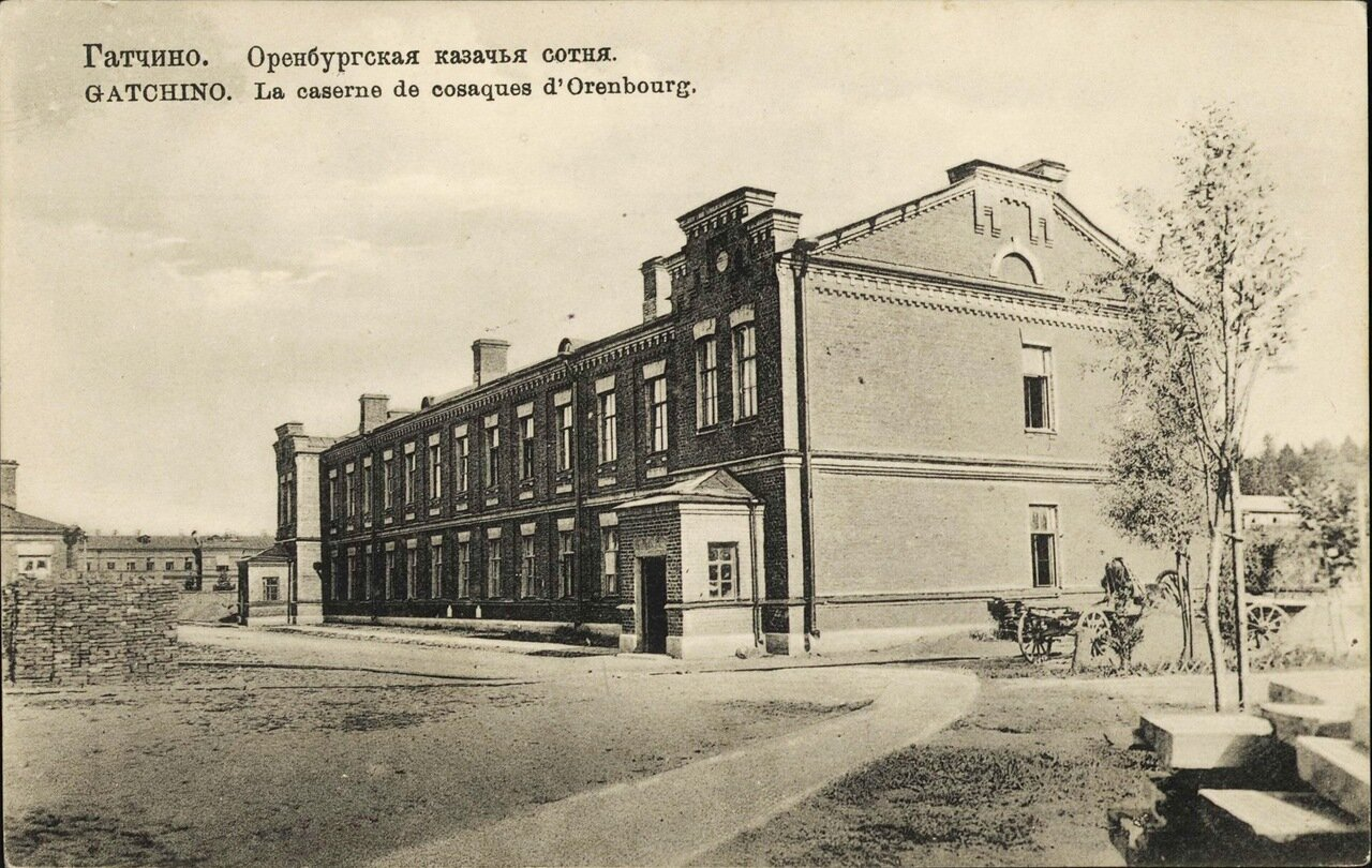 Оренбургская казачья сотня