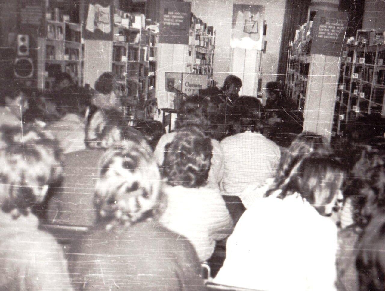 1989. Иркутск. Концерт в библиотеке им.Ленина