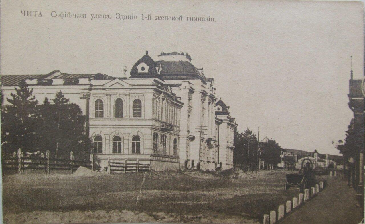 Софийская улица. Здание 1-й женской гимназии
