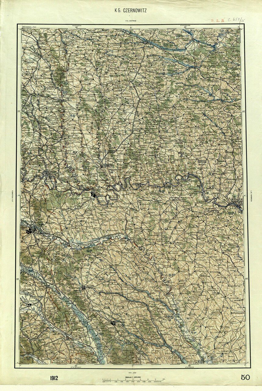 Острог. 1912