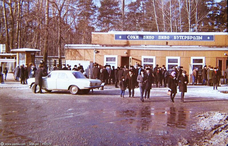 Пивная в Серебряном бору 1971 год.jpg