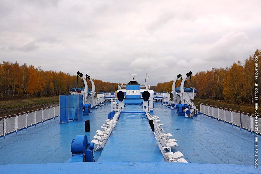канал имени Москвы в октябре