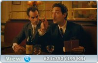 Полночь в Париже / Midnight in Paris (2011/DVDRip)