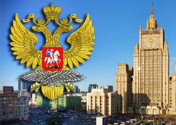 Россия обвиняет Молдову в недружественных действиях