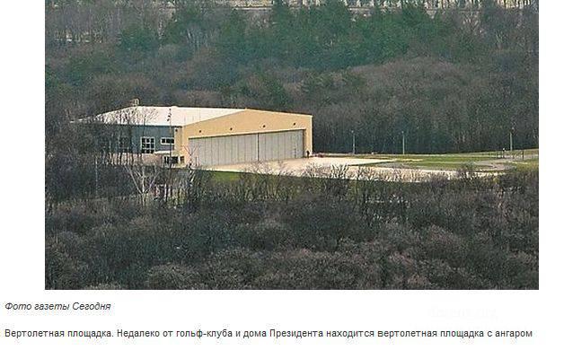 http://img-fotki.yandex.ru/get/5311/130422193.42/0_6a5a0_99c34708_orig