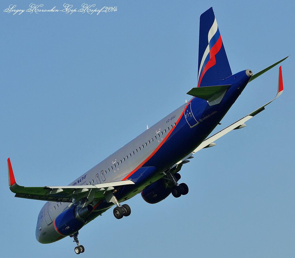 Airbus A320-214 Aeroflot
