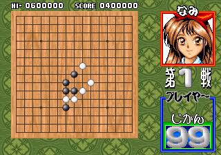 Рэндзю японская игра