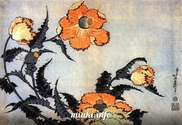 Кикаку (стихи)