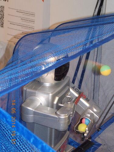 Робот для игры в настольный теннис