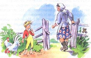 Читать бесплатно книгу Никита, Андрей Платонов (1-я