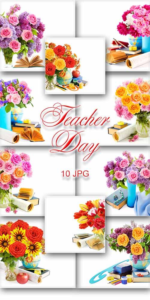 День Учителя - Клипарт / Teacher Day