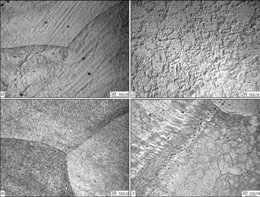 микроструктура, металла. зтв,сварка,лазерная,т110