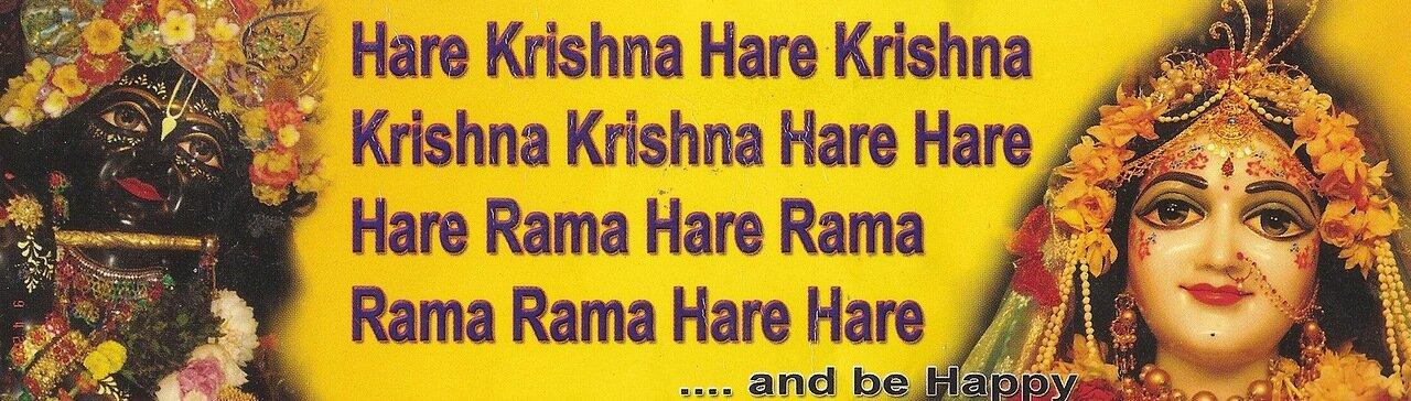 Маха-мантра Харе Кришна представитель на земном плане Шри Шри Радхи-Кришны
