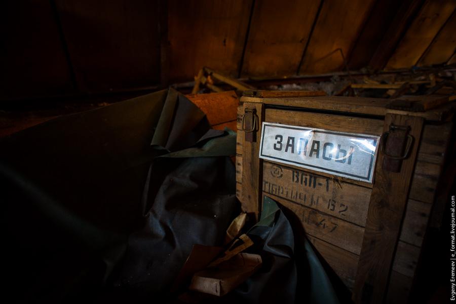 Чистые ключи, Россия