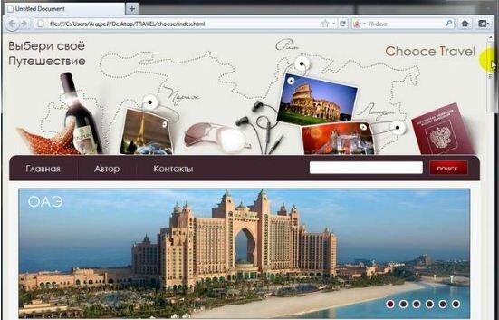 Видеокурс по рисованию, верстки и установки темы на CMS WordPress (2011) PC