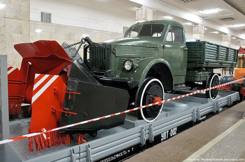 38. Метро. Выставка. Снегоочист ГАЗ-63. 1951.18.05.15.02..jpg