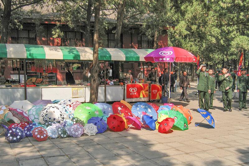 Минские гробницы, Шисаньлин, Пекин