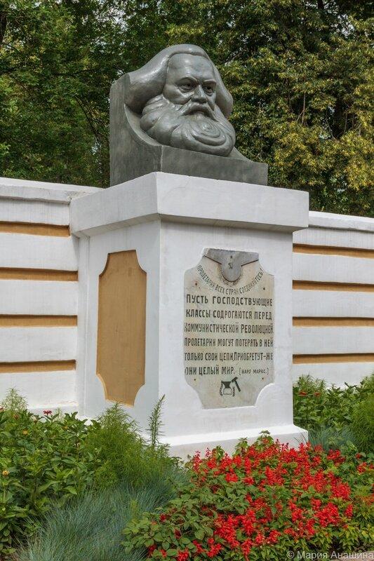 Бюст Карла Маркса, Тверь