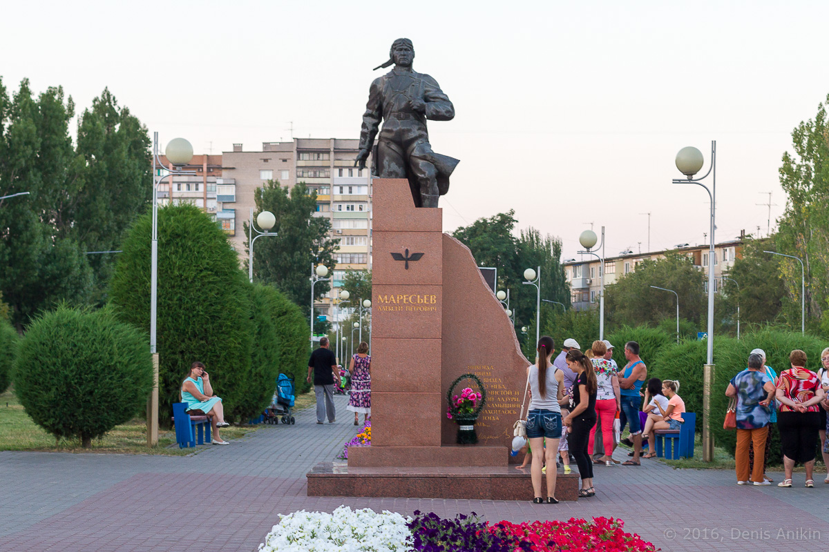 Памятник Маресьев Камышин фото 1