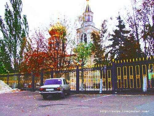 Церковь и машина