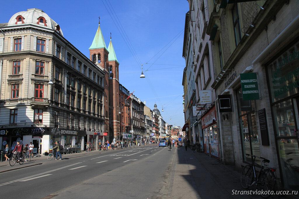 Улица Nørrebrogade, Копенгаген