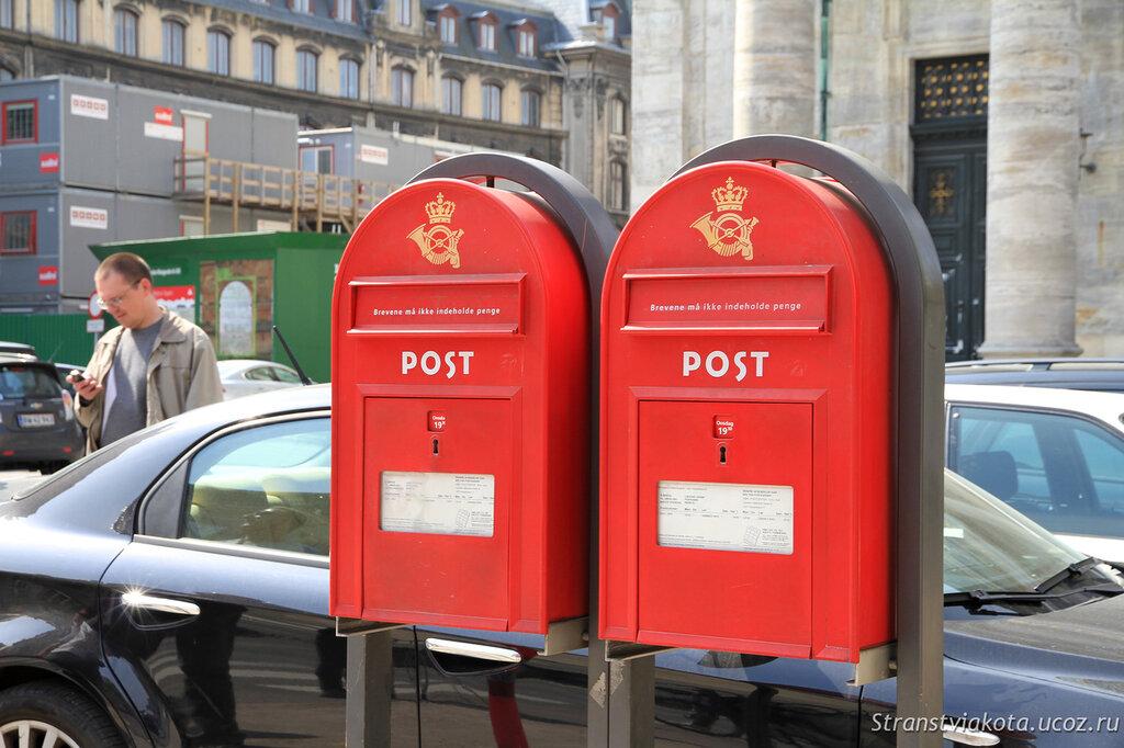 Красные почтовые ящики, Дания