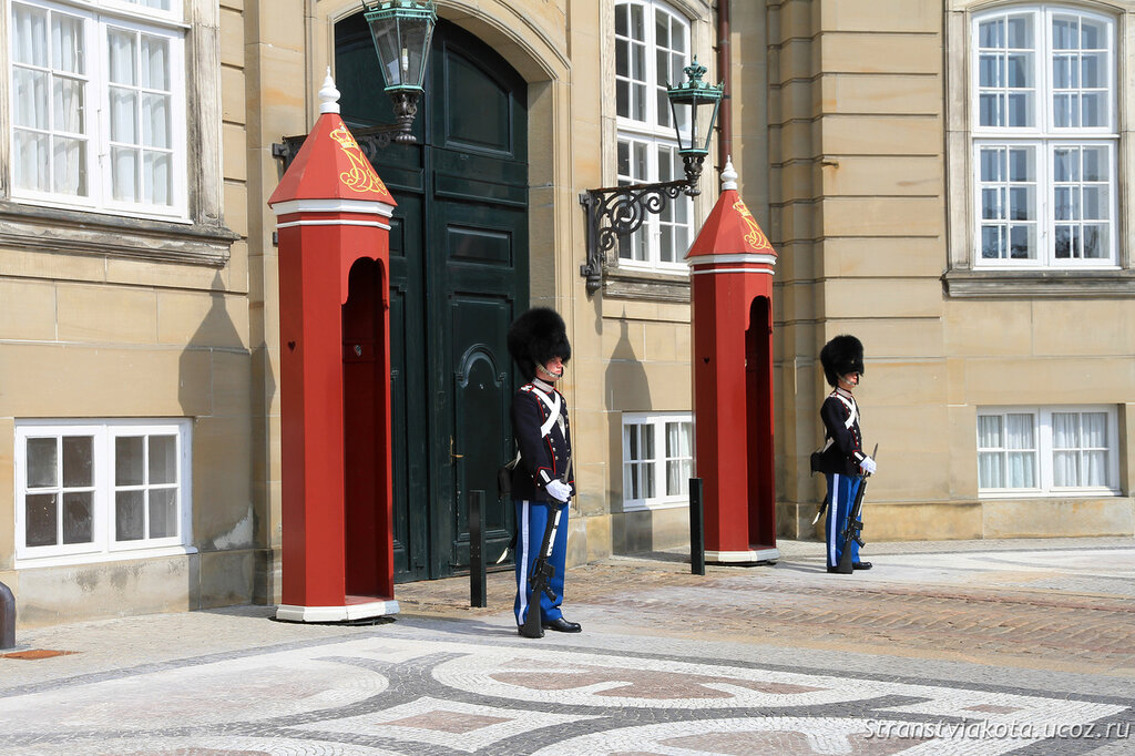 Караул у Дворца Амалиенборг, Копенгаген