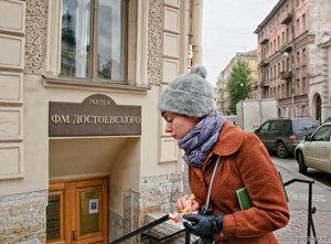 У музея Ф. М. Достоевского (книга, музей, человек)