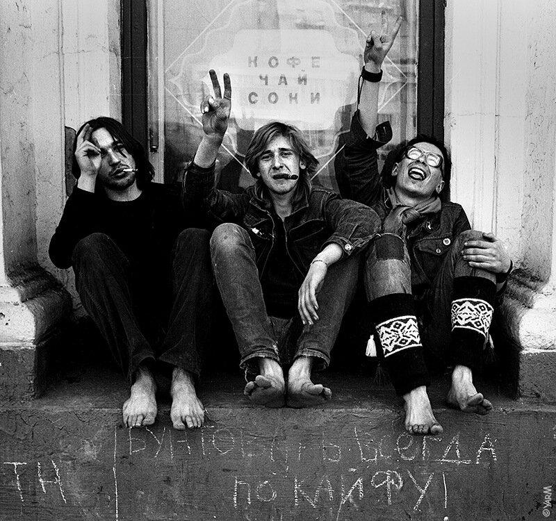 с фотовыставки  «Хулиганы-80х»