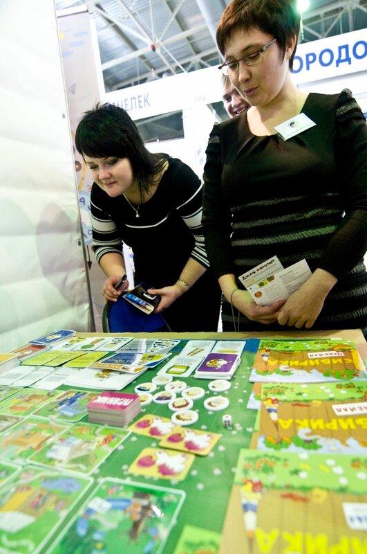 Настольная игра «Сибирика»