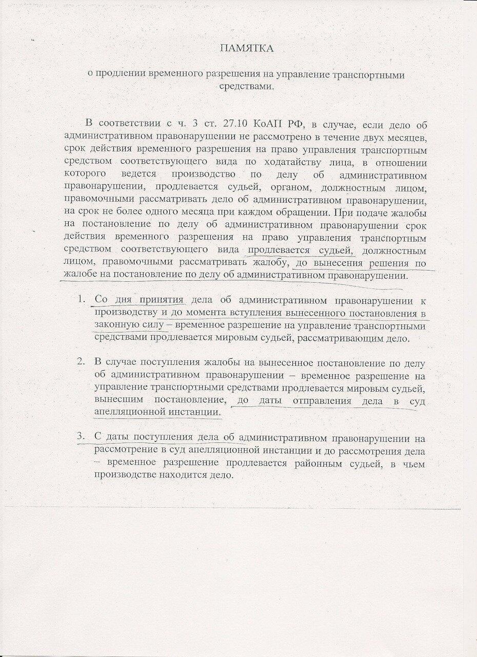Административный иск на действия судебного пристава