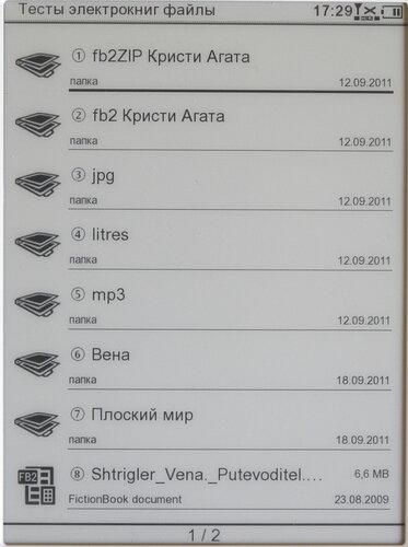 Prestigio PER5162 - скриншот