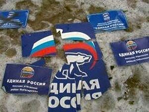 Акция «Позорный полк» с портретами голосовавших за пенсионную реформу депутатов состоится сегодня в Хабаровске