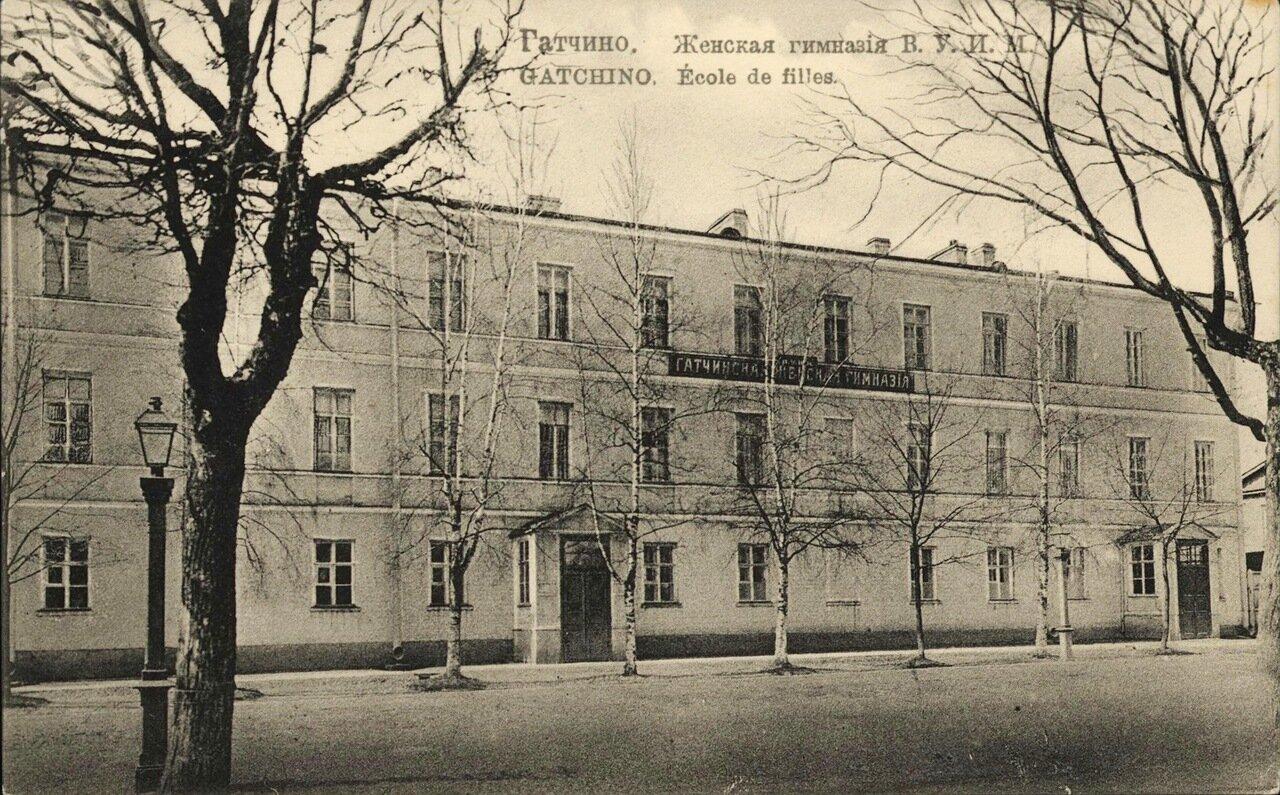 Женская гимназия В.У.И.М